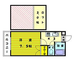 ラフォーレ坂本[2階]の間取り