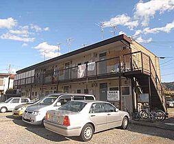 京都府京都市左京区松ケ崎小竹薮町の賃貸アパートの外観