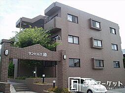 愛知県みよし市三好丘緑4丁目の賃貸アパートの外観