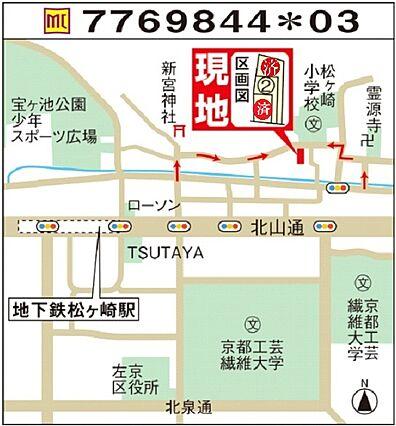 現地詳細地図