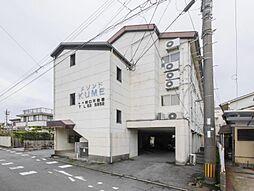 鳥栖駅 2.9万円