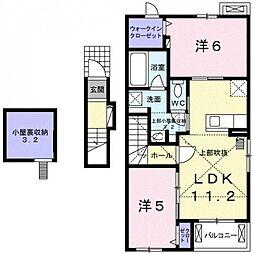 羽生市アパート[203号室]の間取り