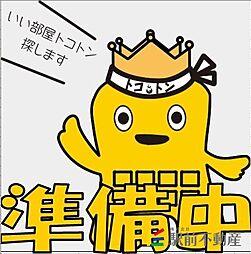 神埼駅 5.5万円