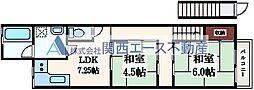[一戸建] 大阪府大阪市生野区生野東3丁目 の賃貸【/】の間取り