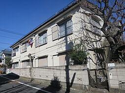 東京都世田谷区東玉川2丁目の賃貸アパートの外観