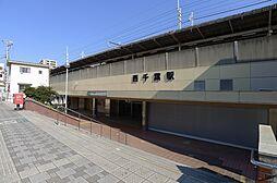 Grande etoile 18[1階]の外観