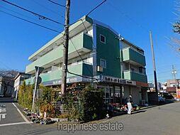 神奈川県相模原市中央区弥栄2丁目の賃貸マンションの外観