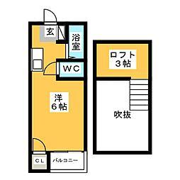 コスモアーバン[1階]の間取り