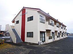 茨城県日立市相田町2丁目の賃貸アパートの外観