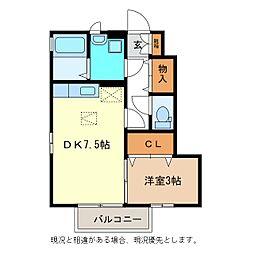 しなの鉄道北しなの 北長野駅 バス19分 新町団地下車 徒歩4分の賃貸アパート 1階1DKの間取り
