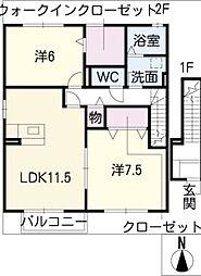 パストラーレ[2階]の間取り