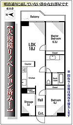 プラザ新大樹 本棟[8階]の間取り