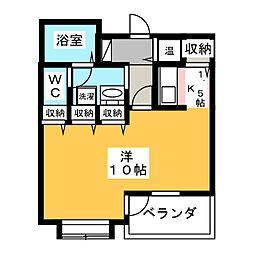 佐藤西 3.5万円