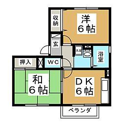 セジュール稲葉A[1階]の間取り