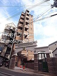 兵庫県神戸市灘区城内通5丁目の賃貸マンションの外観