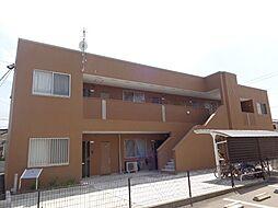 サンガーデンII[2階]の外観