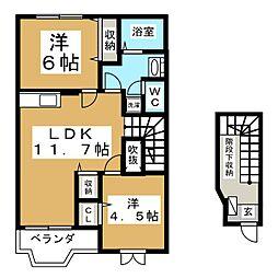 泉中央駅 6.1万円