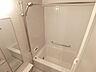 浴室換気乾燥機がございます。雨の日のお洗濯にも便利ですね。,3LDK,面積63.11m2,価格2,580万円,京王線 中河原駅 徒歩9分,JR南武線 府中本町駅 徒歩31分,東京都府中市南町4丁目