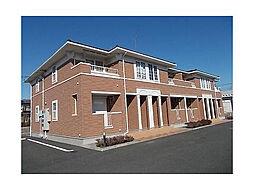 茨城県筑西市新治の賃貸アパートの外観