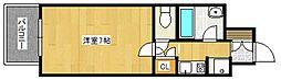 ドミエスポワール久留米III[5階]の間取り