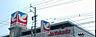 周辺,1K,面積26.08m2,賃料6.8万円,東武伊勢崎線 竹ノ塚駅 徒歩11分,東武大師線 大師前駅 3.1km,東京都足立区竹の塚5丁目