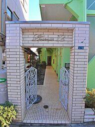 ラヴニール志木柏町12[2階]の外観