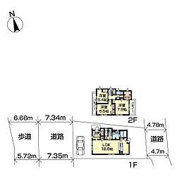 稲毛駅 4,480万円