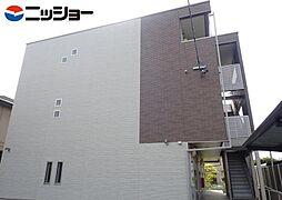 クレイノZUKA[3階]の外観