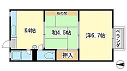 若竹ハイツ[1階]の間取り