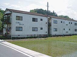 豊岡市高屋 こぶしハイツ[2階]の外観