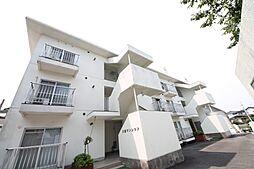 八田マンション[3階]の外観