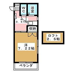 サンピュア・ヤハタ[2階]の間取り