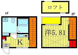 Lucia 新松戸[2階]の間取り