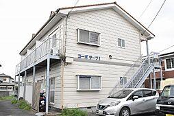 中妻駅 2.1万円