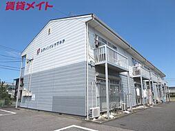 三重県四日市市下さざらい町の賃貸アパートの外観