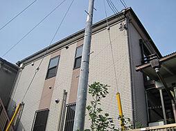 神奈川県横須賀市富士見町3丁目の賃貸アパートの外観