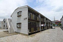 千葉県鎌ケ谷市初富本町1丁目の賃貸アパートの外観