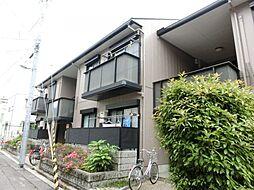 大阪府大阪市東住吉区田辺1丁目の賃貸アパートの外観