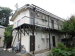 田野倉第一コーポ[2階]の外観