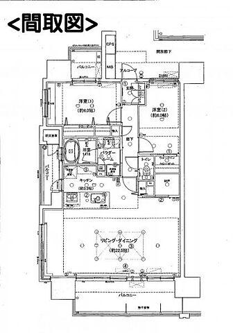 -グランフォセット福島駅西- 9階/-