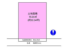 東大阪市小若江2丁目 売土地