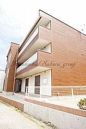 神奈川県藤沢市川名の賃貸マンションの外観