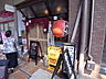 周辺,3LDK,面積90.74m2,賃料30.6万円,阪神本線 芦屋駅 徒歩10分,,兵庫県芦屋市平田町3-21