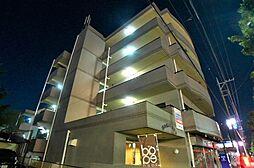 レグルスマンション[3階]の外観