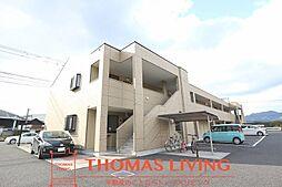 仮)若松区今光新築アパート[2階]の外観