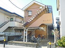 千葉県船橋市三山6丁目の賃貸アパートの外観