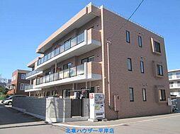 平岸駅 8.2万円