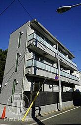東京都品川区豊町2丁目の賃貸アパートの外観