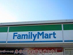 ファミリーマート岩倉八剱町店 徒歩 約5分(約350m)