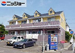 愛知県尾張旭市根の鼻町2の賃貸アパートの外観